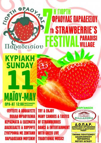 strawberries-festival